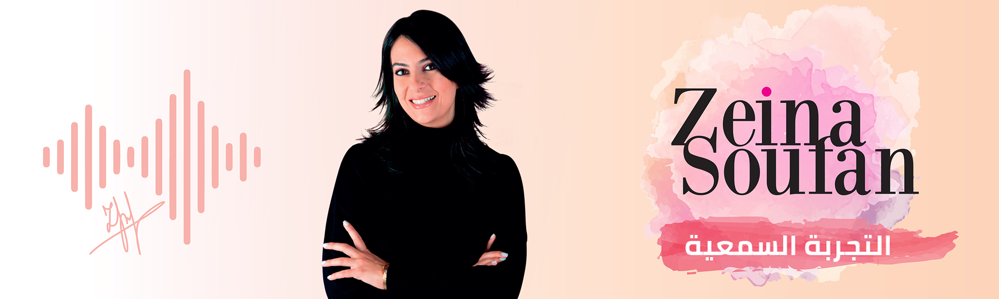 Zeina Soufan - Podcast Banner